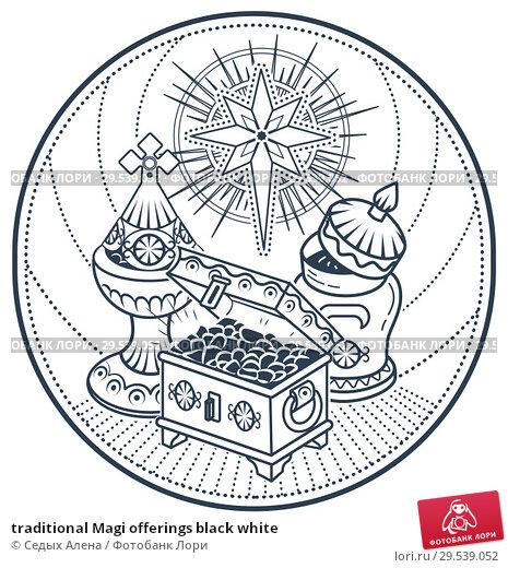 Купить «traditional Magi offerings black white», иллюстрация № 29539052 (c) Седых Алена / Фотобанк Лори