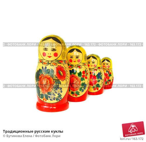 Традиционные русские куклы, фото № 163172, снято 8 мая 2007 г. (c) Бутинова Елена / Фотобанк Лори