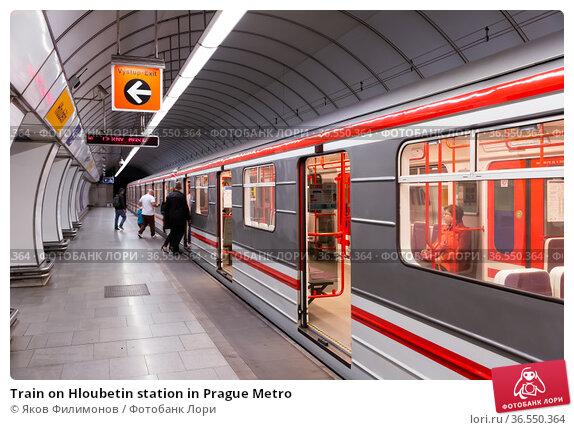 Train on Hloubetin station in Prague Metro (2019 год). Редакционное фото, фотограф Яков Филимонов / Фотобанк Лори