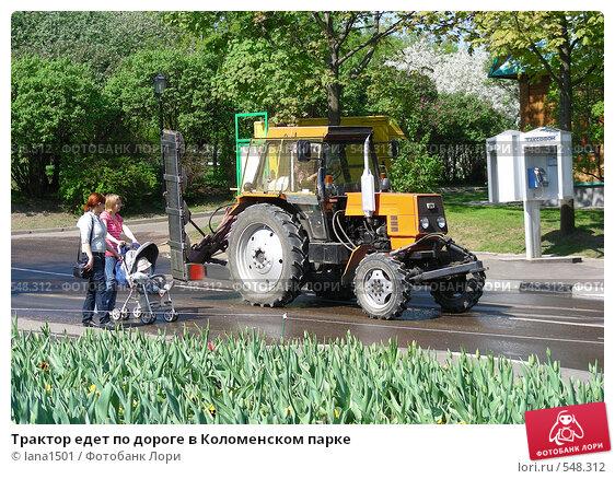 Картинка трактор едет по дороге