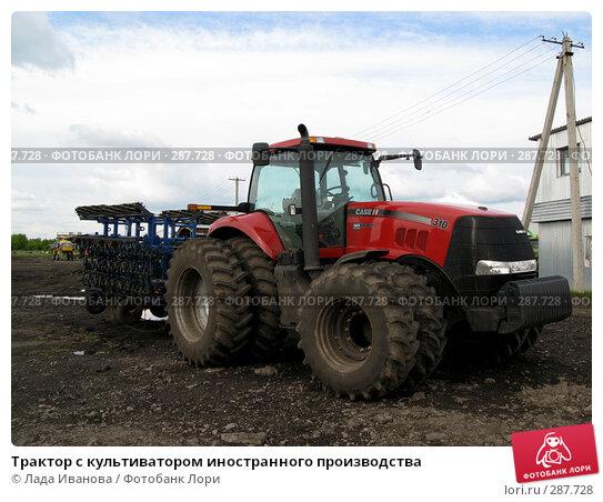 Трактор с культиватором иностранного производства, фото № 287728, снято 9 мая 2008 г. (c) Лада Иванова / Фотобанк Лори