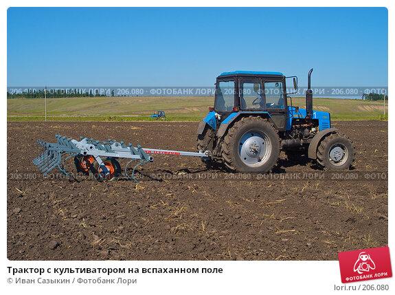 Трактор с культиватором на вспаханном поле, фото № 206080, снято 7 сентября 2004 г. (c) Иван Сазыкин / Фотобанк Лори