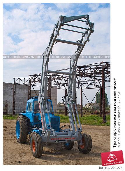 Трактор с навесным подъемником, фото № 220276, снято 8 сентября 2004 г. (c) Иван Сазыкин / Фотобанк Лори