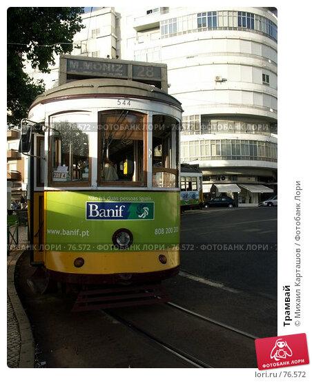 Трамвай, эксклюзивное фото № 76572, снято 30 июля 2007 г. (c) Михаил Карташов / Фотобанк Лори