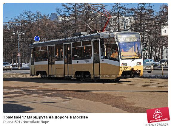 посуточно квартиру маршрут 3-его трамвая в москвея телефон