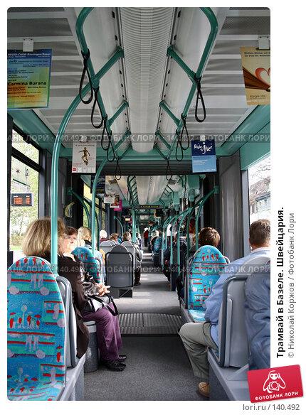 Трамвай в Базеле. Швейцария., фото № 140492, снято 24 сентября 2006 г. (c) Николай Коржов / Фотобанк Лори