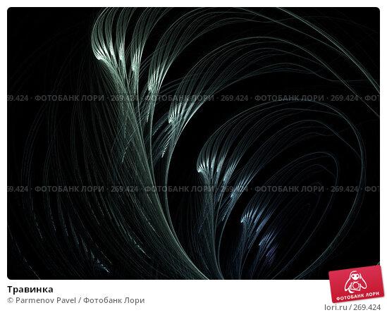 Травинка, иллюстрация № 269424 (c) Parmenov Pavel / Фотобанк Лори