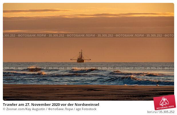 Trawler am 27. November 2020 vor der Nordseeinsel. Стоковое фото, фотограф Zoonar.com/Kay Augustin / age Fotostock / Фотобанк Лори