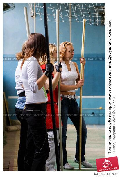 Тренировка клуба исторического фехтования. Девушки с копьями, фото № 306908, снято 24 августа 2017 г. (c) Влад Нордвинг / Фотобанк Лори