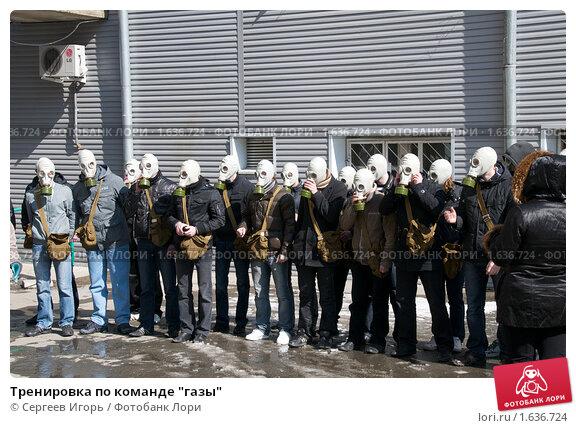 """Тренировка по команде """"газы"""" (2010 год). Редакционное фото, фотограф Сергеев Игорь / Фотобанк Лори"""