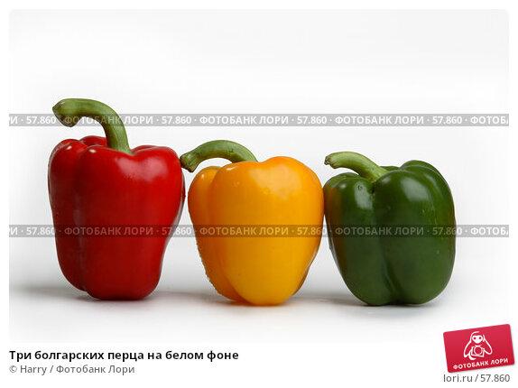 Купить «Три болгарских перца на белом фоне», фото № 57860, снято 26 мая 2006 г. (c) Harry / Фотобанк Лори