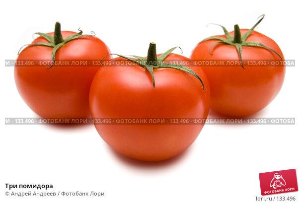 Три помидора, фото № 133496, снято 27 октября 2007 г. (c) Андрей Андреев / Фотобанк Лори