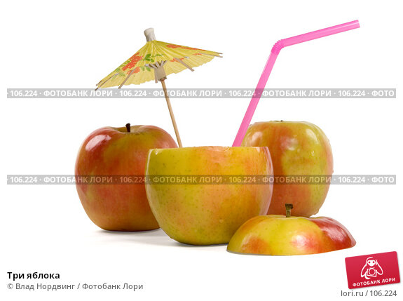 Три яблока, фото № 106224, снято 12 октября 2007 г. (c) Влад Нордвинг / Фотобанк Лори