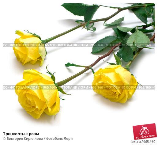 Три жёлтые розы анимированная картинка с цветами Букет