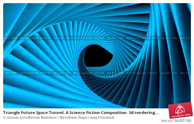 Triangle Future Space Tunnel. A Science Fiction Composition. 3d rendering... Стоковое фото, фотограф Zoonar.com/Roman Budnikov / easy Fotostock / Фотобанк Лори