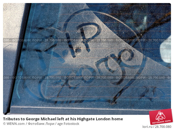 Купить «Tributes to George Michael left at his Highgate London home Featuring: Atmosphere, George Michael Where: London, United Kingdom When: 27 Dec 2016 Credit: WENN.com», фото № 28700080, снято 27 декабря 2016 г. (c) age Fotostock / Фотобанк Лори