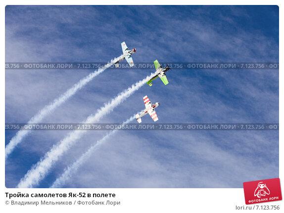 troika-samoletov-yak-52-v-polete-0007123