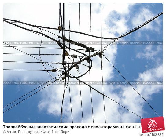 Троллейбусные электрические провода с изоляторами на фоне неба, фото № 102332, снято 27 марта 2017 г. (c) Антон Перегрузкин / Фотобанк Лори