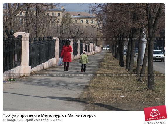 Тротуар проспекта Металлургов Магнитогорск, фото № 38500, снято 14 апреля 2007 г. (c) Талдыкин Юрий / Фотобанк Лори