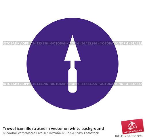 Купить «Trowel icon illustrated in vector on white background», фото № 34133996, снято 6 июля 2020 г. (c) easy Fotostock / Фотобанк Лори