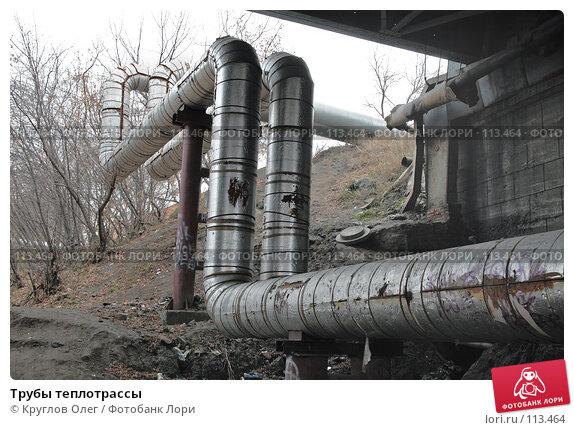 Купить «Трубы теплотрассы», фото № 113464, снято 3 ноября 2007 г. (c) Круглов Олег / Фотобанк Лори