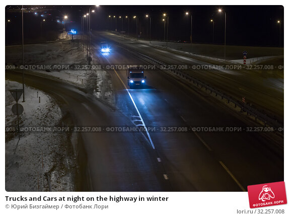 Купить «Trucks and Cars at night on the highway in winter», фото № 32257008, снято 6 декабря 2018 г. (c) Юрий Бизгаймер / Фотобанк Лори