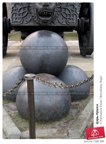 Купить «Царь-пушка», фото № 169100, снято 23 декабря 2007 г. (c) Parmenov Pavel / Фотобанк Лори