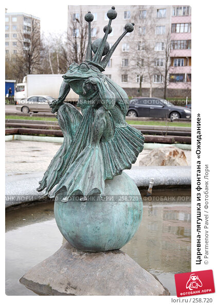 Царевна-лягушка из фонтана «Ожидание», фото № 258720, снято 19 апреля 2008 г. (c) Parmenov Pavel / Фотобанк Лори