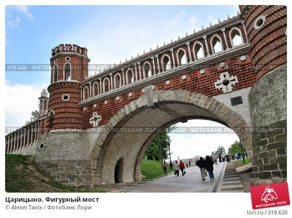 Царицыно. Фигурный мост, эксклюзивное фото № 319620, снято 31 мая 2008 г. (c) Alexei Tavix / Фотобанк Лори