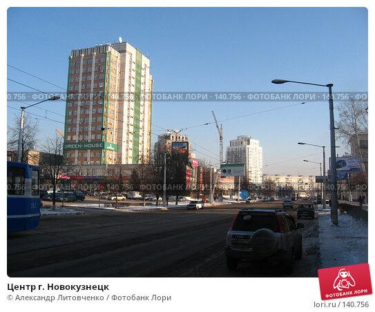 Центр г. Новокузнецк, фото № 140756, снято 1 декабря 2007 г. (c) Александр Литовченко / Фотобанк Лори