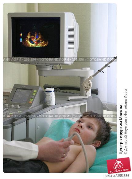 Купить «Центр хирургии Москва», эксклюзивное фото № 255556, снято 20 января 2005 г. (c) Дмитрий Неумоин / Фотобанк Лори