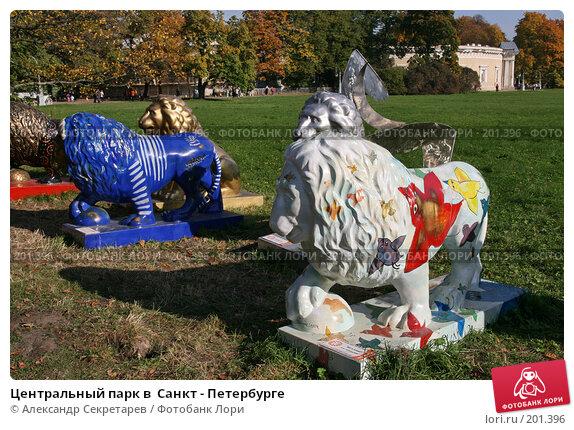 Купить «Центральный парк в  Санкт - Петербурге», фото № 201396, снято 30 сентября 2007 г. (c) Александр Секретарев / Фотобанк Лори