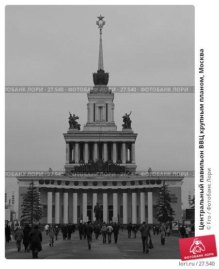 Центральный павильон ВВЦ крупным планом, Москва, фото № 27540, снято 13 ноября 2004 г. (c) Fro / Фотобанк Лори