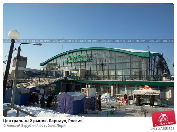 Купить «Центральный рынок. Барнаул, Россия», фото № 285328, снято 16 февраля 2006 г. (c) Алексей Зарубин / Фотобанк Лори