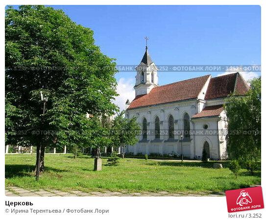 Церковь, эксклюзивное фото № 3252, снято 3 июля 2004 г. (c) Ирина Терентьева / Фотобанк Лори