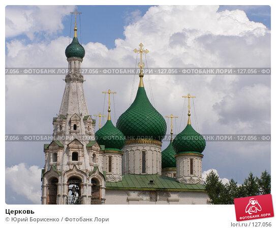 Церковь, фото № 127056, снято 3 июля 2007 г. (c) Юрий Борисенко / Фотобанк Лори