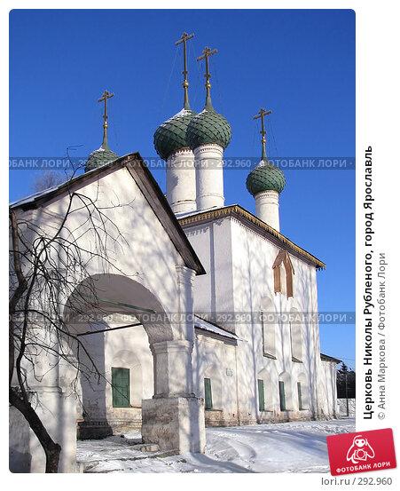 Церковь Николы Рубленого, город Ярославль, фото № 292960, снято 7 января 2008 г. (c) Анна Маркова / Фотобанк Лори