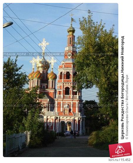 Церковь Рождества Богородицы.Нижний Новгород, фото № 15452, снято 27 августа 2006 г. (c) Комиссарова Ольга / Фотобанк Лори
