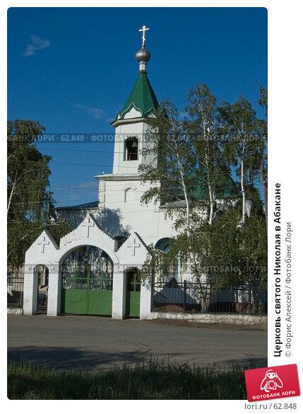 Церковь святого Николая в Абакане, фото № 62848, снято 16 июня 2007 г. (c) Форис Алексей / Фотобанк Лори