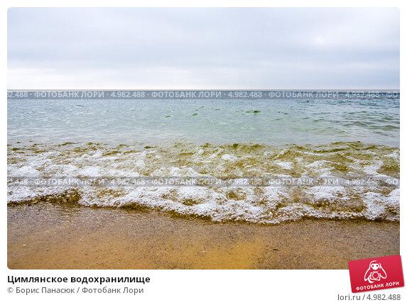 Купить «Цимлянское водохранилище», фото № 4982488, снято 6 апреля 2013 г. (c) Борис Панасюк / Фотобанк Лори