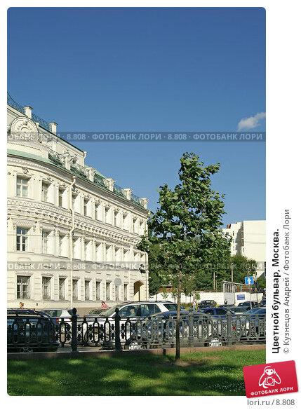 Цветной бульвар, Москва., фото № 8808, снято 6 июля 2005 г. (c) Кузнецов Андрей / Фотобанк Лори