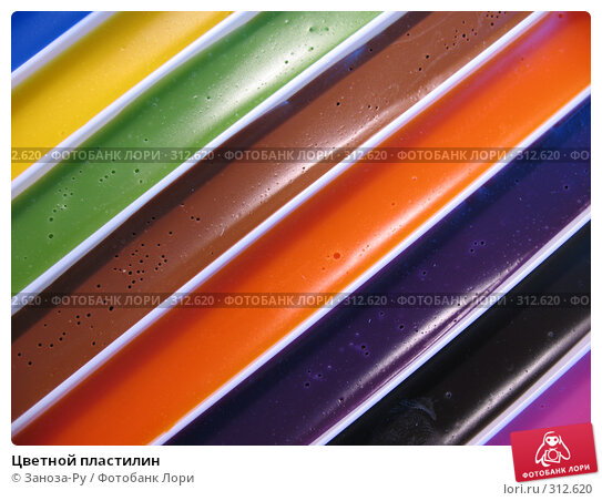 Купить «Цветной пластилин», фото № 312620, снято 3 июня 2008 г. (c) Заноза-Ру / Фотобанк Лори