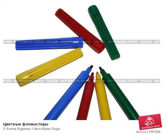 Цветные фломастеры, фото № 139928, снято 1 декабря 2007 г. (c) Елена Руденко / Фотобанк Лори