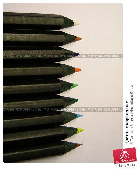 Цветные карандаши, фото № 7456, снято 23 августа 2006 г. (c) Татьяна Васина / Фотобанк Лори