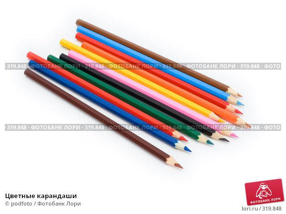 Купить «Цветные карандаши», фото № 319848, снято 27 августа 2007 г. (c) podfoto / Фотобанк Лори