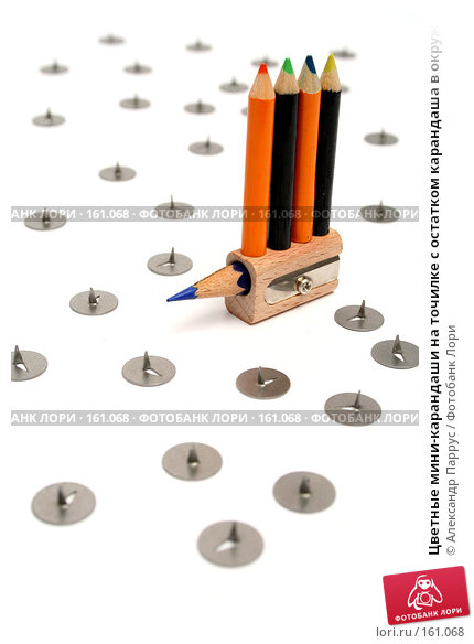 Цветные мини-карандаши на точилке с остатком карандаша в окружении канцелярских кнопок, фото № 161068, снято 11 октября 2006 г. (c) Александр Паррус / Фотобанк Лори