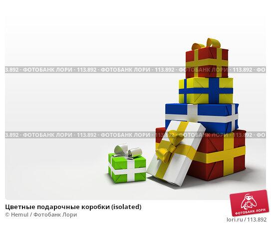 Купить «Цветные подарочные коробки (isolated)», иллюстрация № 113892 (c) Hemul / Фотобанк Лори