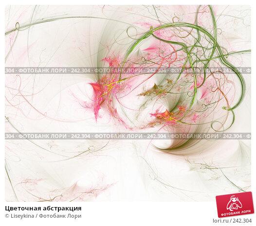 Цветочная абстракция, иллюстрация № 242304 (c) Liseykina / Фотобанк Лори