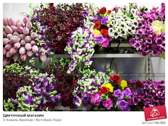Цветочный магазин, фото № 186984, снято 20 января 2008 г. (c) Коваль Василий / Фотобанк Лори