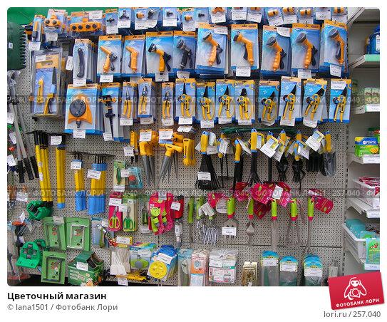 Цветочный магазин, эксклюзивное фото № 257040, снято 16 апреля 2008 г. (c) lana1501 / Фотобанк Лори